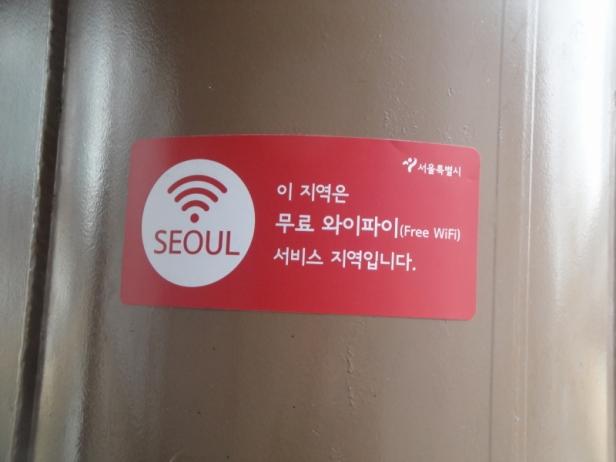 Cheonggyecheon Stream Wifi