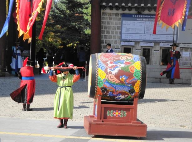 Deoksu Palace Drum
