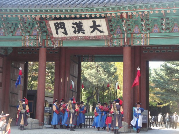 Deoksu Palace Guards Changing