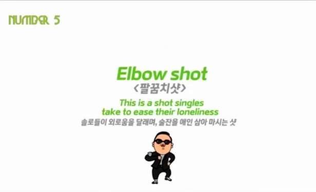 Elbow Shot