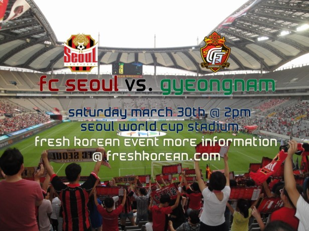 fc seoul vs gyeongnam event