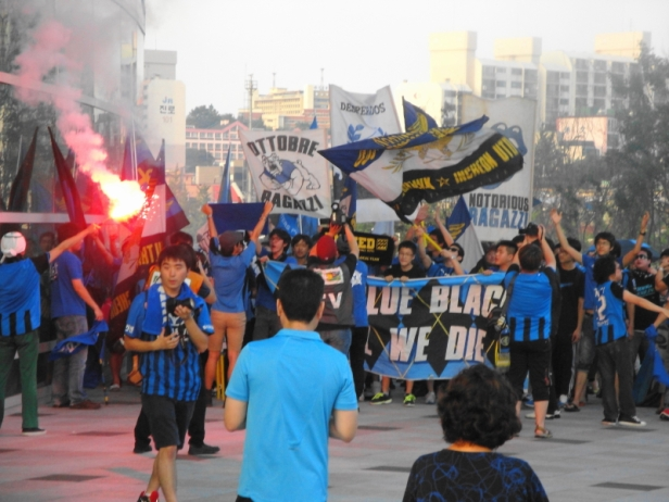 Incheon United Supporter Fans
