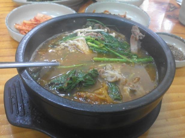 Korean Goat Meat Soup