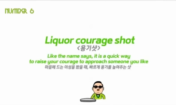 Liquor Courage Shot