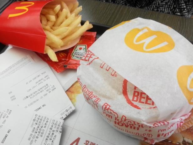 McDonald's Korea Australian BBQ Burger