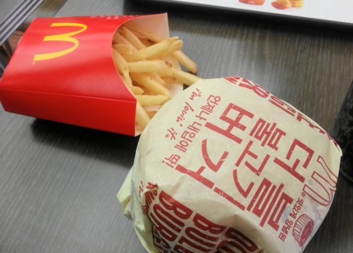McDonald's Korea Bulgogi Burger