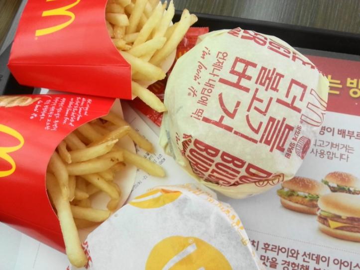 McDonald's Korea Meal Sets