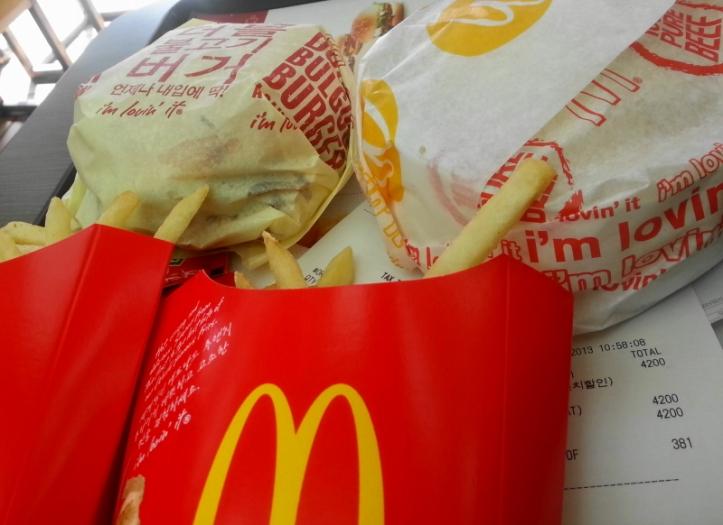 McDonald's Korea Sets (again)