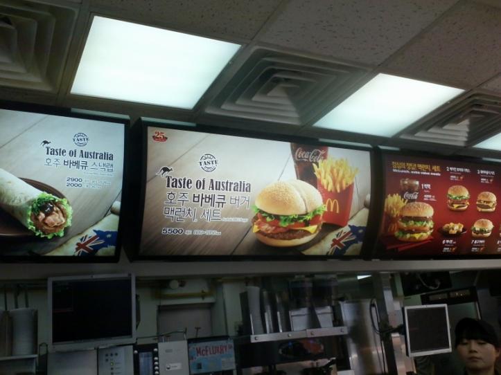 McDonalds Taste of Australia Menu