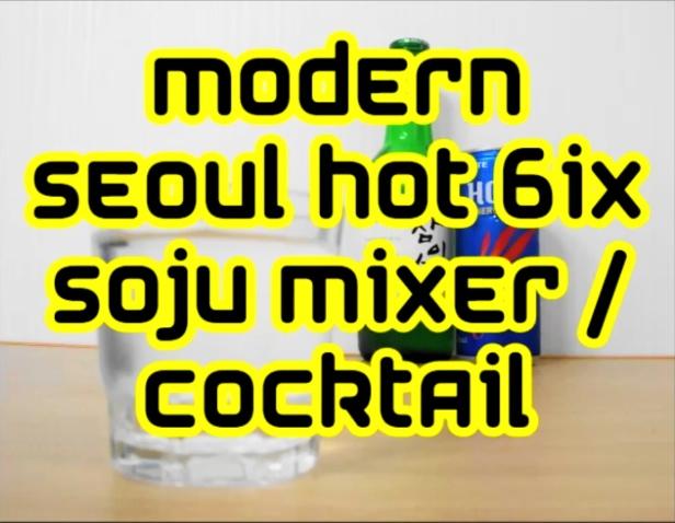 Modern Seoul Hot 6ix Soju Mixer Cocktail