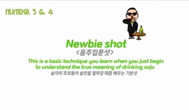 Newbie Shot