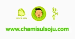 PSY Chamisul Soju Logo