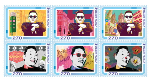 psy postage stamps 2013