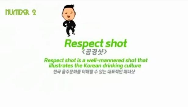 Respect Shot