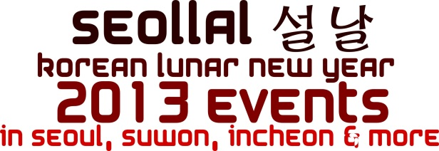 Seollal Korean Lunar New Year Events 2013