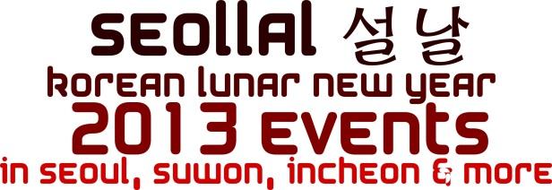 Seollal Korean Lunar New Year Events 2013