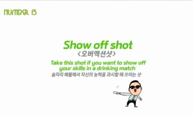 Show Off Shot