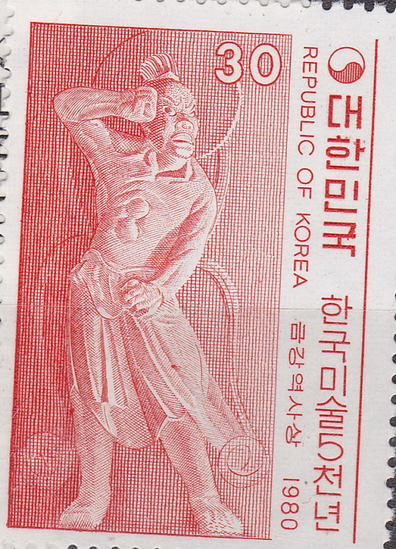 Single South Korean Postage Stamp