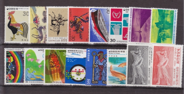 South Korean Postage Stamps Set 1