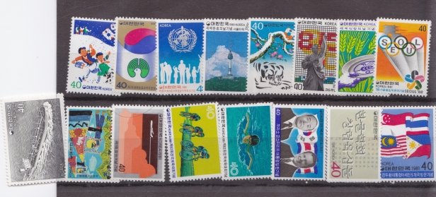 South Korean Postage Stamps Set 2