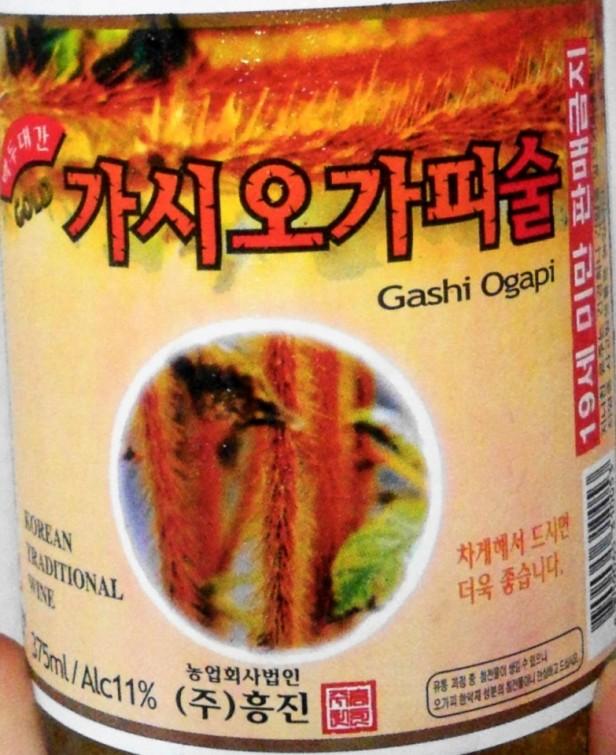 Gashi Ogapi Liquor - Siberian Ginseng Soju label