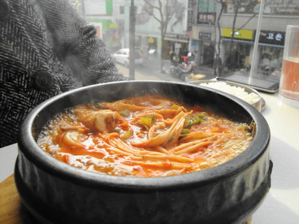 Kimchi Soup (jjigae) plus View