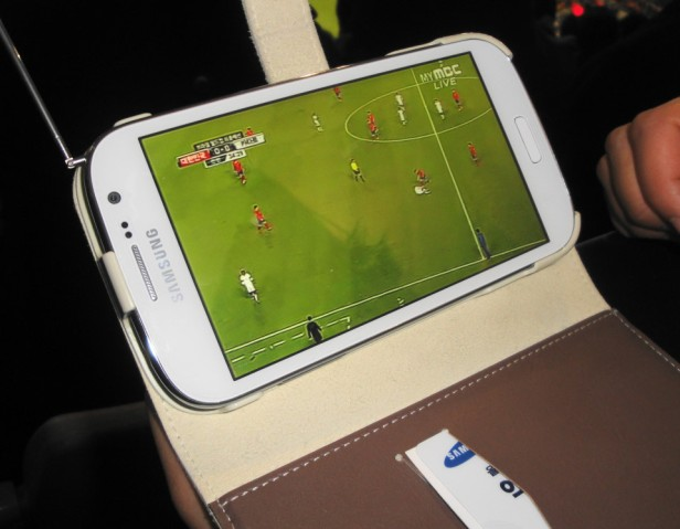 You could also watch the game on your phone.