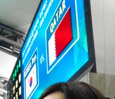 South Korea vs. Qatar - Pregame