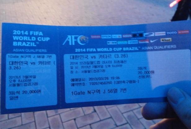 South Korea vs. Qatar - Ticket