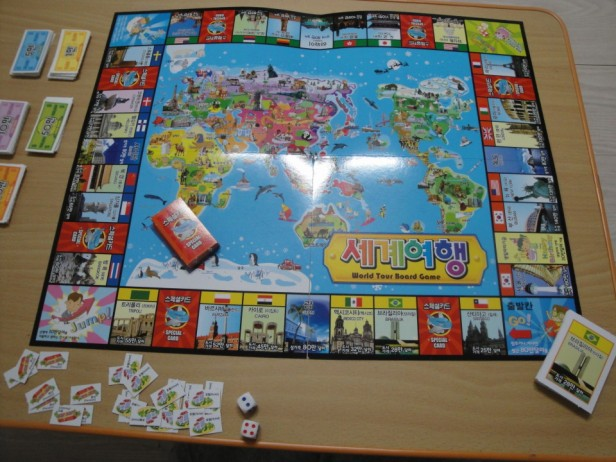Game Board in Action