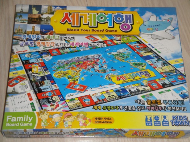 World Tour Board Game Box