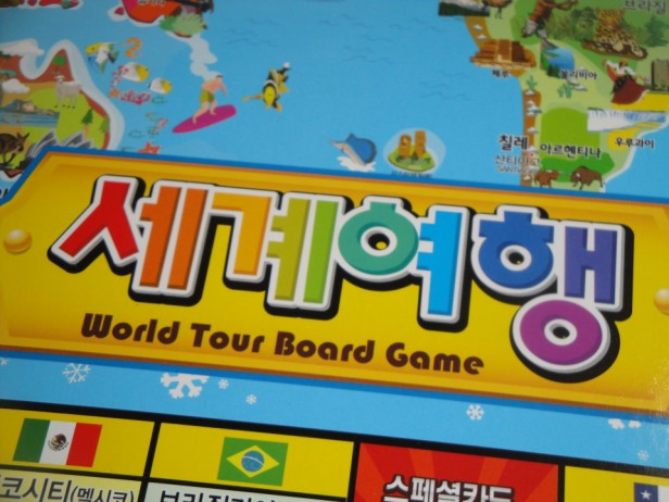World Tour Board Game Name