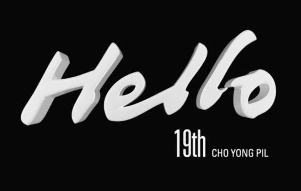 Cho Yong Pil Hello Cover