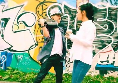 Jay Park - Joah boombox