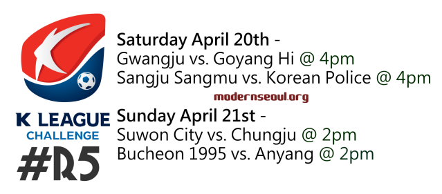 K League Challenge 2013 Round 5