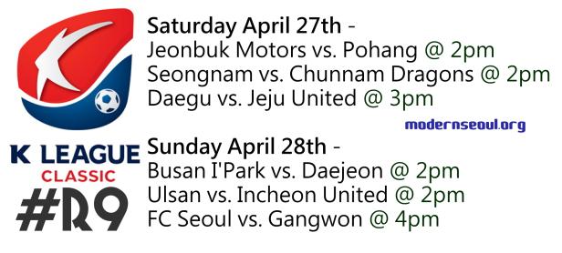 K League Classic 2013 Round 9