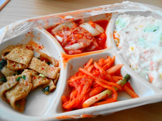 Korean Delivery Food Side Dishes 2