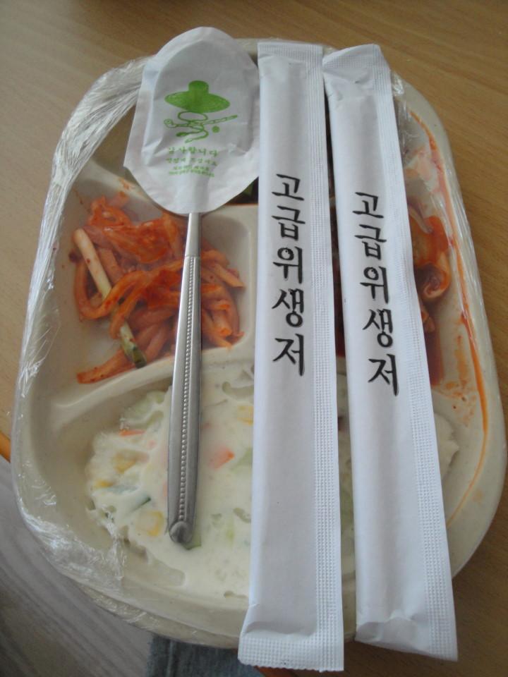 Korean Delivery Food Ultensils