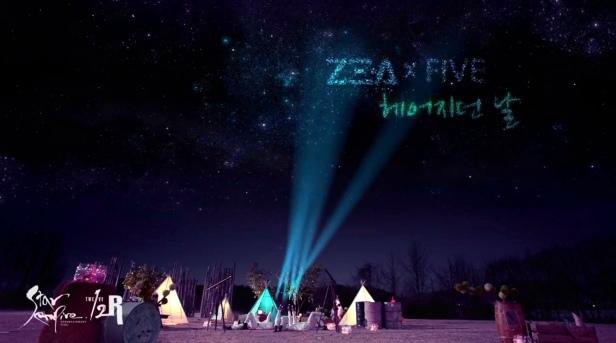 ZEA Five The Day We Broke Up