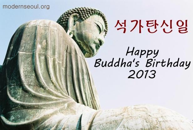 buddhas birthday 2013 South Korea Modern Seoul