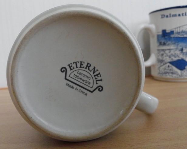 Croatian Diaso Mug Korea - Made in China