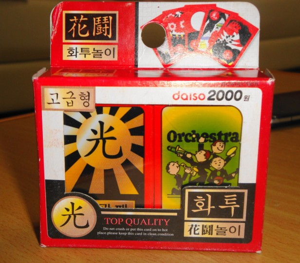 Go Stop Korean Card Game - Box 2