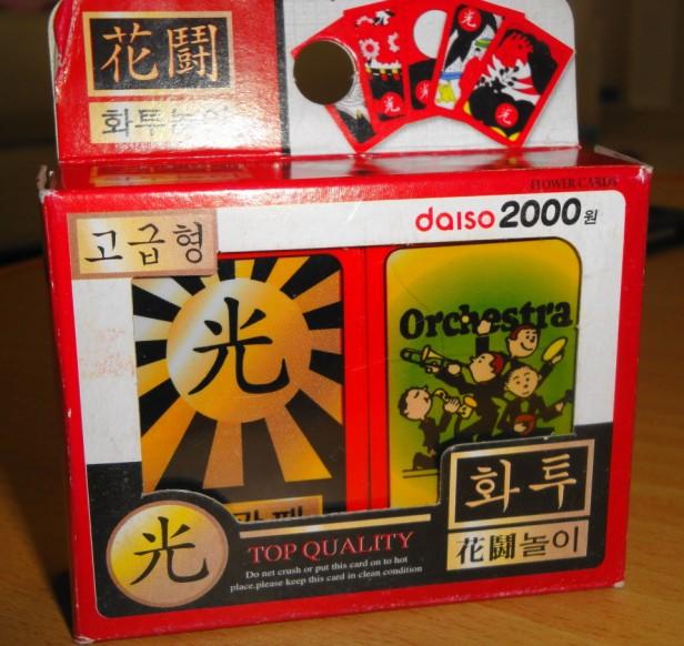 Go Stop Korean Card Game - Box 3