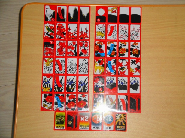 Go Stop Korean Card Game - Cards 1