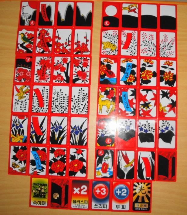 Go Stop Korean Card Game - Cards