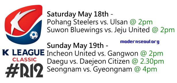 K League Classic 2013 Round 12