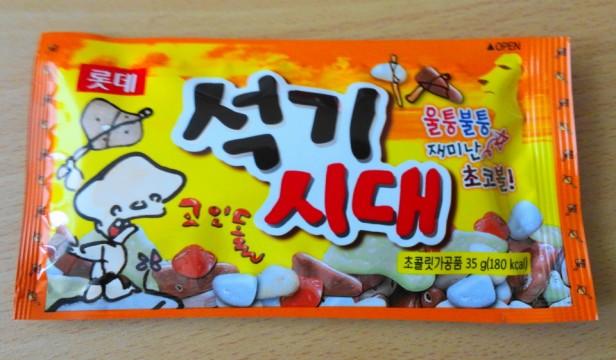Stone Age Korean Candy