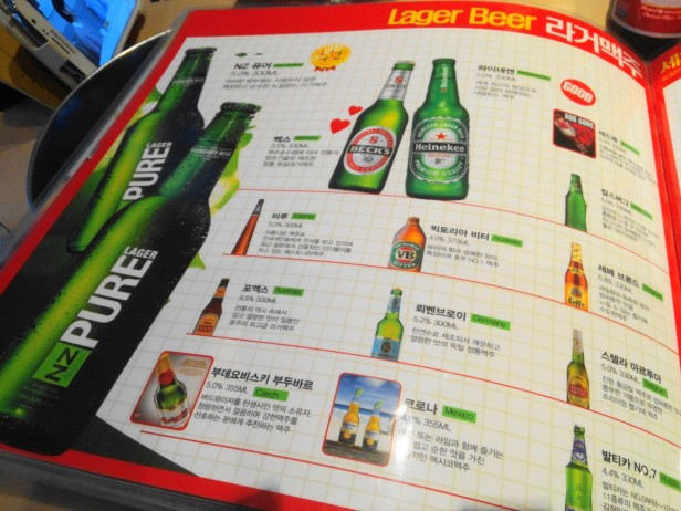 B-Turn Self Beer Bar - Menu