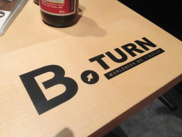 Inside B-Turn Beer Bar Table