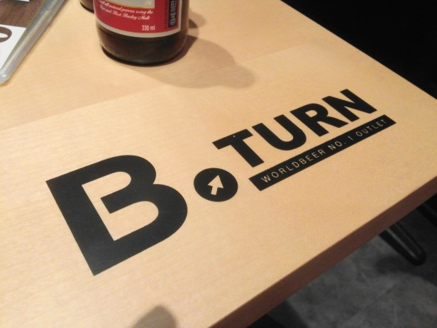Inside B-Turn Beer Bar Table
